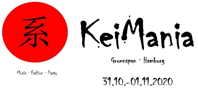 Logo Event Info